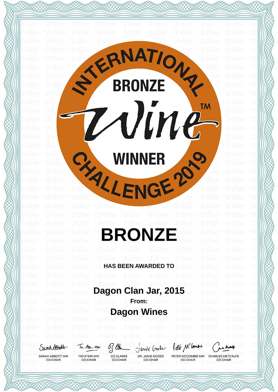 certificat castigator bronz Dagon Jar